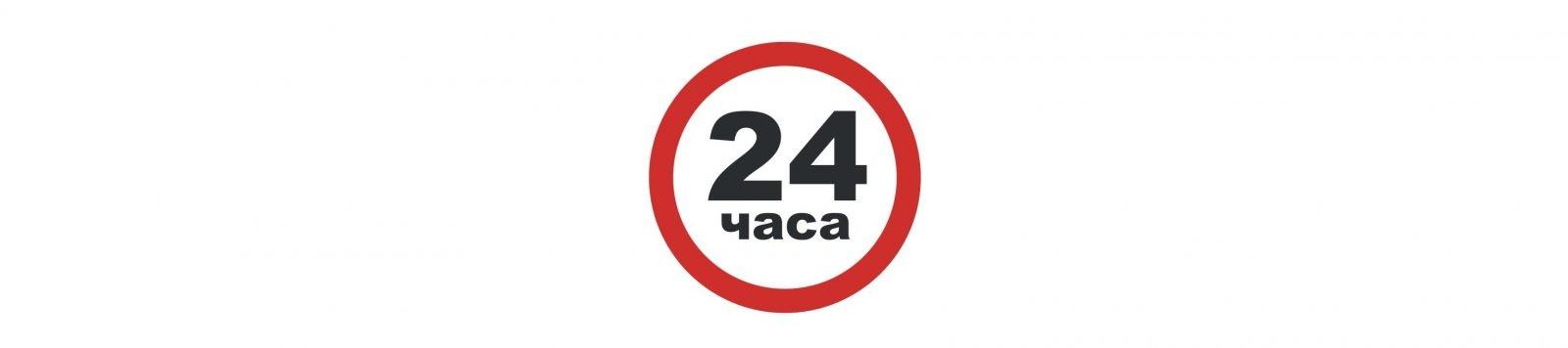 Грузчики 24 часа